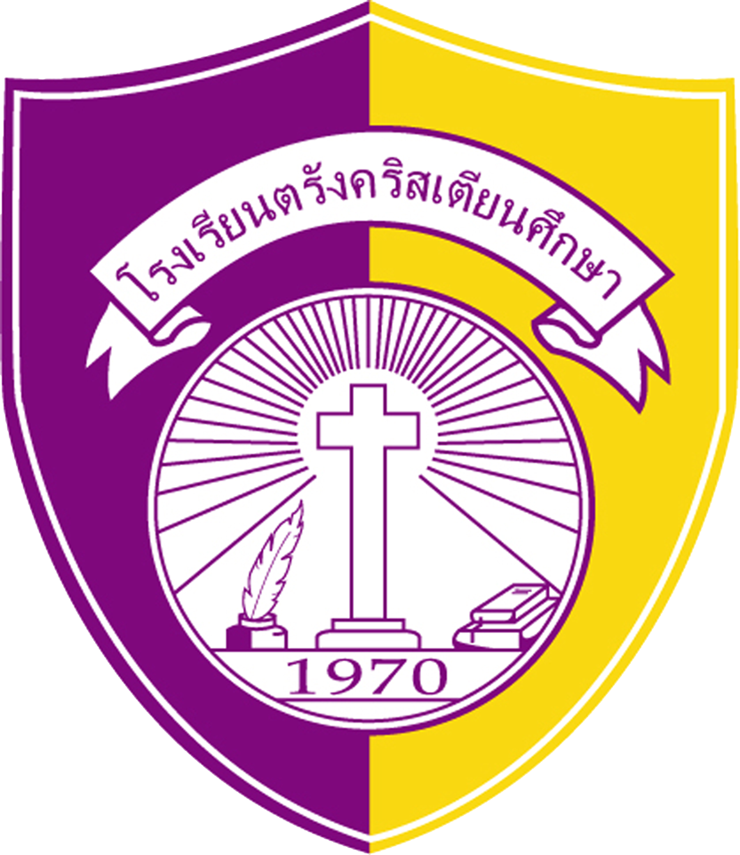 logo(Small) trang christian school